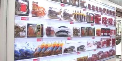 Imagem de Tesco transforma pôsteres de metrô em verdadeiras lojas virtuais no site TecMundo