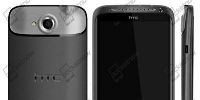 Imagem de HTC Edge: o primeiro smartphone quad-core no site TecMundo