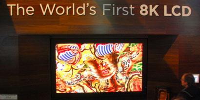 Imagem de TV de 8K vai fazer seus olhos explodirem em HD no site TecMundo