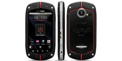 Imagem de Casio planeja smartphone quad-core e mais três modelos de celular no site TecMundo