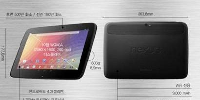 Imagem de Nexus 10 com 64 GB pode ser lançado no futuro no site TecMundo