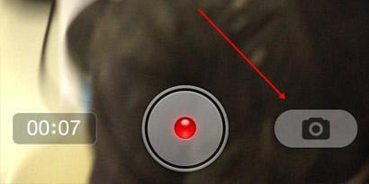 Imagem de iPhone 5: como tirar uma foto e filmar ao mesmo tempo no site TecMundo
