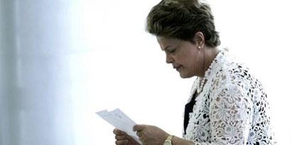 Imagem de Agora é oficial: Lei Carolina Dieckmann é aprovada por Dilma Rousseff no site TecMundo