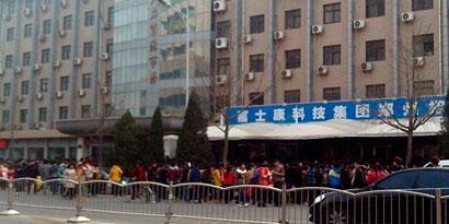 Imagem de Chineses fazem filas gigantescas para trabalhar na Foxconn no site TecMundo