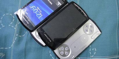 Imagem de Supostas imagens do Xperia Play 2 vazam na internet no site TecMundo