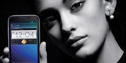 Imagem de ZTE anuncia o Era, seu smartphone quad-core no site TecMundo