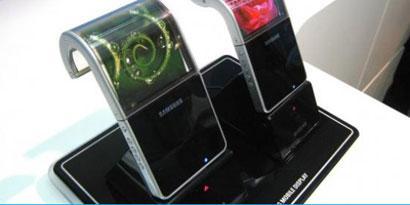 Imagem de Samsung inicia produção em massa de telas OLED flexíveis no site TecMundo