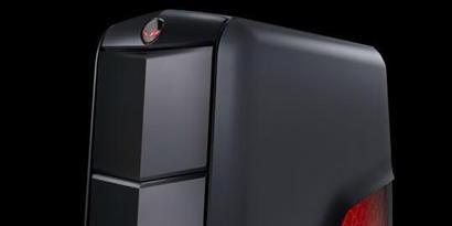 Imagem de Qual a configuração do seu computador? no site TecMundo