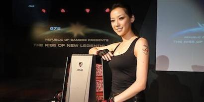 Imagem de ASUS ROG Tytan CG8890: o computador definitivo para gamers no site TecMundo