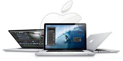 Imagem de Novo MacBook Pro deve trazer processador Ivy Bridge no site TecMundo