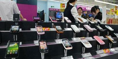 Imagem de Setor de chips aproveita demanda por smartphone barato na China no site TecMundo
