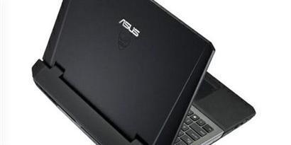 Imagem de Conheça o primeiro notebook do mundo com navegação Wi-Fi de alta velocidade no site TecMundo
