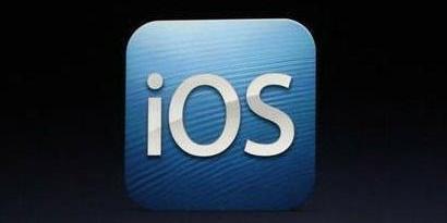 Imagem de iOS 6: novos mapas, Siri turbinada, centro de notificações e muito mais no site TecMundo