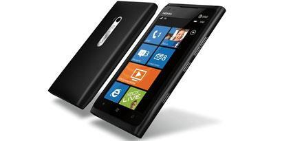 Imagem de Nokia e Netshoes anunciam promoção para o Dia dos Pais no site TecMundo
