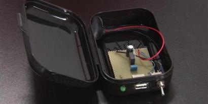 Imagem de Área 42: como fazer um carregador de celular portátil no site TecMundo