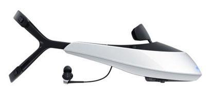Imagem de Sony anuncia nova versão de seus óculos de realidade virtual no site TecMundo