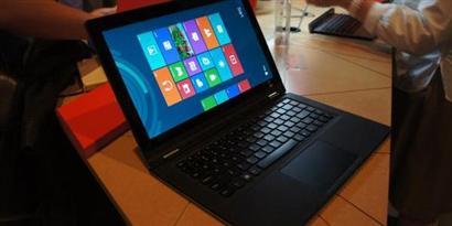 Imagem de Lenovo IdeaTab Yoga 13 traz Windows 8 e mistura tablet com ultrabook no site TecMundo