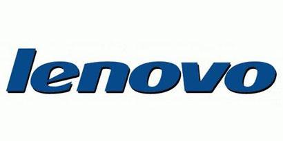 Imagem de Lenovo adquire 100% da empresa brasileira CCE no site TecMundo