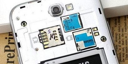 Imagem de China terá Samsung Galaxy Note 2 dual chip no site TecMundo