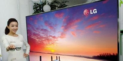 Imagem de TV com resolução 4K da LG custa mais de R$ 40 mil no site TecMundo
