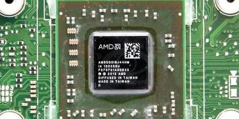 Imagem de Para AMD, afirmação da NVIDIA sobre consoles parece dor de cotovelo no site TecMundo