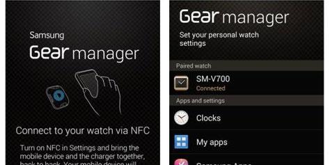 Imagem de Gear Manager: vazam imagens do app de gerenciamento do Galaxy Gear no site TecMundo
