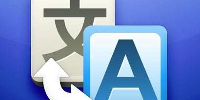Imagem de Google quer construir o tradutor universal perfeito no futuro no site TecMundo