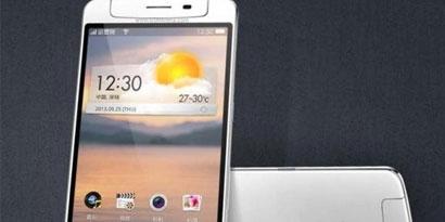 Imagem de Oppo N1: smartphone com CyanogenMod tem até câmera que gira no site TecMundo