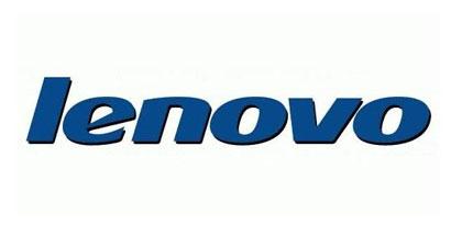 Imagem de Compra da CCE pela Lenovo é concluída no site TecMundo