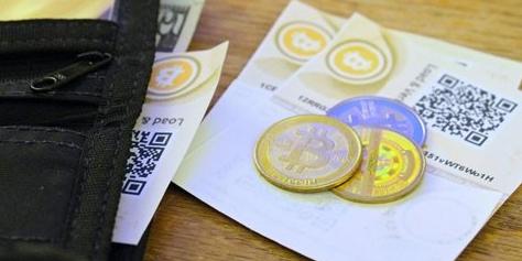 Imagem de Bitcoins: 14 coisas que você pode comprar com a moeda e não sabia no site TecMundo