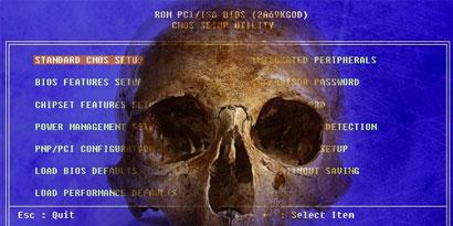 Imagem de Conheça o badBIOS, malware misterioso que pode infectar até PCs isolados no site TecMundo