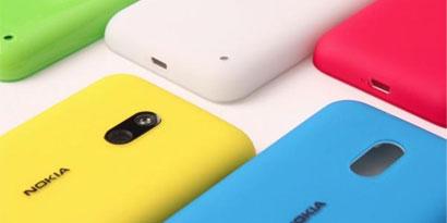 Imagem de Nokia Lumia 520 e 720 são descobertos em arquivos de log no site TecMundo
