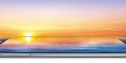 Imagem de Com infravermelho, Samsung Galaxy S4 serve de controle remoto no site TecMundo