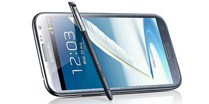 Imagem de Samsung deve lançar gadget de 5,9 polegadas ainda este ano no site TecMundo
