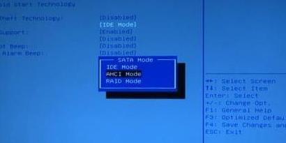 Imagem de Como mudar a configuração do HD para AHCI depois de instalar o Windows no site TecMundo