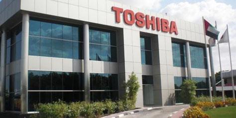 Imagem de KIRAbook, o ultrabook da Toshiba com resolução 2560x1440 no site TecMundo