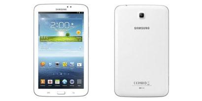 Imagem de Samsung confirma tablet Galaxy Tab 3 no site TecMundo