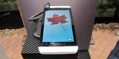 Imagem de BlackBerry Z10 chega ao Brasil por R$ 2.449 no site TecMundo