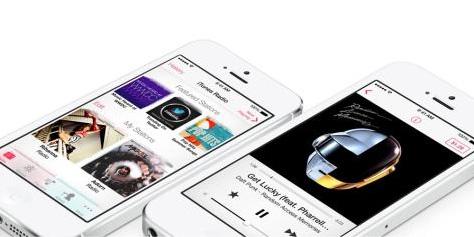 Imagem de Apple lança o iTunes Radio, seu serviço de streaming de músicas gratuito no site TecMundo