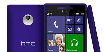 Imagem de HTC 8XT terá Windows Phone e sistema de som BoomSound no site TecMundo