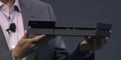 Imagem de Resumo: conferência da Sony na E3 2013 [vídeo] no site TecMundo