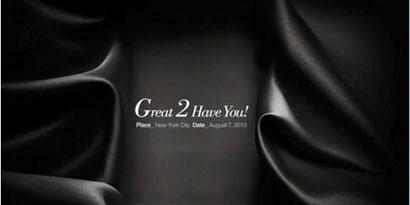 Imagem de LG deve anunciar novo smartphone no dia 7 de agosto no site TecMundo