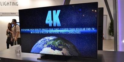 Imagem de 2013: o ano das televisões com resolução Ultra HD na IFA no site TecMundo