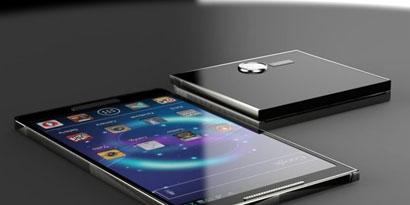 Imagem de Samsung confirma Galaxy S5 para março/abril e estuda incluir leitor de íris no site TecMundo