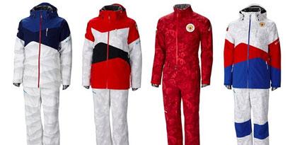 Imagem de Novos trajes para atletas olímpicos escondem costura e zíper das roupas no site TecMundo