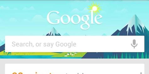 Imagem de Google Now finalmente chega ao Chrome Beta no site TecMundo