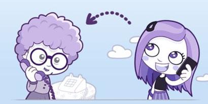 Imagem de Viber: como fazer ligações gratuitas para telefones fixos no site TecMundo