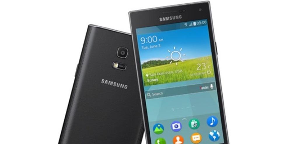 Imagem de Samsung Z: conheça o primeiro smartphone com o sistema operacional Tizen no site TecMundo