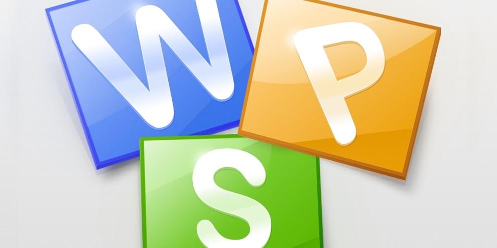 Imagem de WPS Office: uma alternativa ao Microsoft Office para Linux no site TecMundo