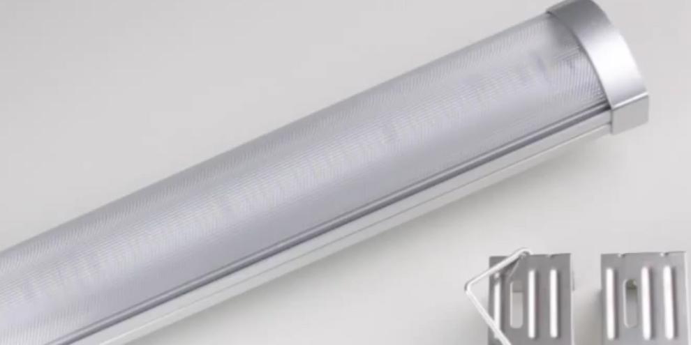 Imagem de Conheça a Neptune, a econômica luminária LED à prova de umidade no site TecMundo